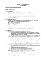 100 Youth Pastor Resume Template Youth Ministry Resume Templates