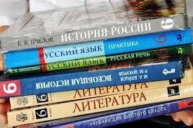 Главу МЧС Сахалина обязали написать реферат по русскому языку из  Главу МЧС Сахалина обязали написать реферат по русскому языку из за многочисленных ошибок
