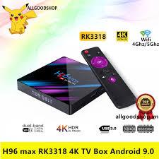 ⚡H96MAX H96 MAX Android tivi box bộ nhớ 16G/32G,ram 2G/4G,độ phân giải  4K,tìm kiếm giọng nói,bluetooth,băng tần wifi kép - Android TV Box, Smart  Box