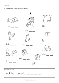 Read through each list to find. Ck Phonics Worksheets Sound It Out Phonics