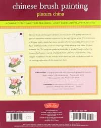 chinese brush painting kit a complete painting kit for beginners helen tse rebecca yue 9781600584091 com books