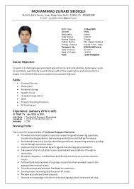 Updated Resume Custom Update Cv Online City Espora Co Resume Template 60 Ifest