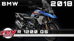 2018 bmw gs. plain bmw 2018 bmw r 1200 gs review rendered price release date intended bmw gs