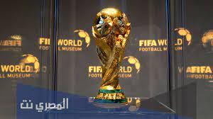 متى اقيمت اول بطولة لكاس العالم - المصري نت
