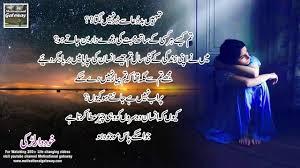 Khuddar Larki Best Life Changing Lines In Urdu Hindi Motivational Quotes Poetry