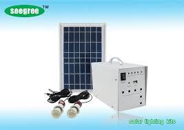 Highest Quality 8W Solar Lighting KitsSGLS8W2A  Top Expert Of Solar Powered Lighting Kits