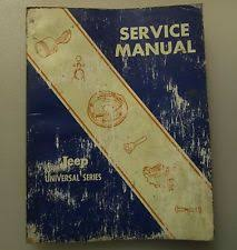 jeep dj5 c 1968 jeep universal series factory service manual cj 3b cj 5 5a