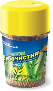 <b>Зубочистки</b> бамбуковые <b>Фрекен Бок 300шт</b> - купить в Санкт ...
