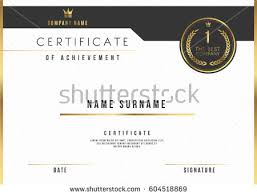 Design Portfolio Template Free. Design A Certificate Template ...