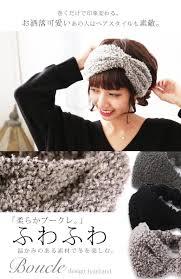 温かみのある素材で冬を楽しむブークレニットリボンヘアバンドヘアアクセサリー ヘアバンド