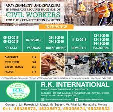 House Wiring Jobs In Dubai Readingrat Net