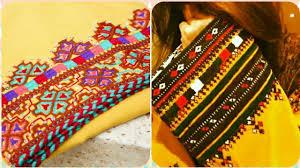 Sindhi Kadhai Design New Very Beautiful Sindhi Balochi Pushto Afghani Embroidery Designs Patterns