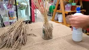 Отбеливание пшеницы. До и после - YouTube