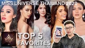 MISS UNIVERSE THAILAND 2020 | TOP 5 FAVORITES #MissUniverseThailand2020 |  Prediction #1 - Own That Crown