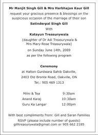 indian wedding cards Wedding Invitation Cards Sikh sikh wedding invitation wordings sikh wedding invitation cards wordings