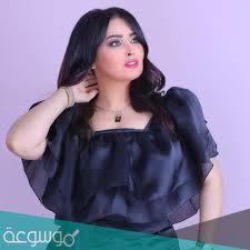 من هي الفنانة مرورة محمد السيرة الذاتية – موسوعة نت