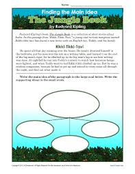 3rd or 4th Grade Main Idea Worksheet About The Jungle Book ...