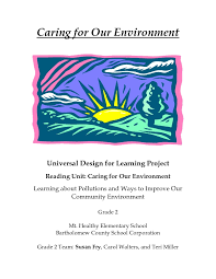 Caring for Our Environment Lesson Plans & Worksheets