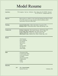 Model Resume Sample Marvelous Resume Model Resumes Example Of Model Resume Popular 11