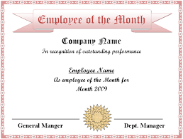 Employee Of The Month Award Employee Of The Month 2