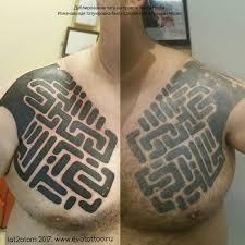татуировка орнамент создание симметричного орнамента на правой