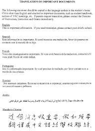 check essay for error code powershell