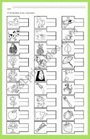 Includes differentiated support and independent sheets. Initial Sound Phonics A To Z Esl Worksheet By Joannagrace2911