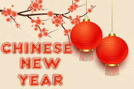 New year styles, all year essentials (30s). Chinese New Year Gif Chinese New Year Quotes Free Gif Animations