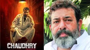 Martyred Pakistani Police Officer Chaudhry Aslam is Getting His Own Movie  [First Look] - Lens