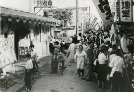 昭和の風景 昭和30年編1955年 Naver まとめ