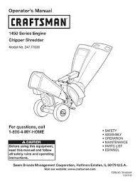 craftsman 1450 series chipper shredder