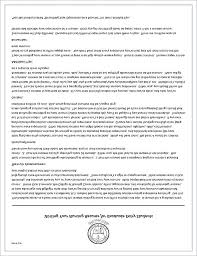 New Nurse Resume No Experience New Grad Nursing Resume Clinical Experience New Nurse Grad