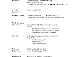 Sample Cook Resume Generic Resume Objective Android Developer
