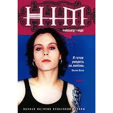 """""""<b>HIM</b>"""" <b>Райнхардт Гайдн</b> - купить книгу """"<b>HIM</b>"""" в Интернет-магазине ..."""