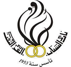 نادي الشباب العربي - Posts