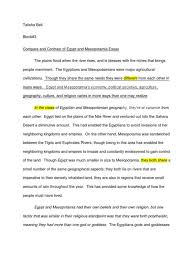 cover letter comparison essay comparison essay about cereal and cover letter how to write comparison essay how picturecomparison essay