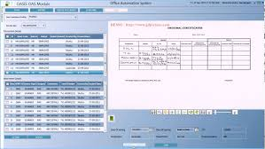 office automated system. GSS - OFFICE AUTOMATION SYSTEM HR MODULE Office Automated System