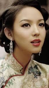 east asian wedding makeup ideas