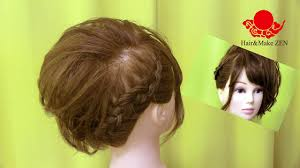 成人式の髪型まとめ前髪ありなし編み込みヘア特集 女子マガ