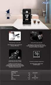 Delonghi ECP 3121 Espresso&Cappuccino Makinesi Fiyatı
