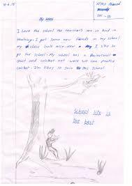 essays saraswathi kendra magazine by niyaz ahmed sec iii