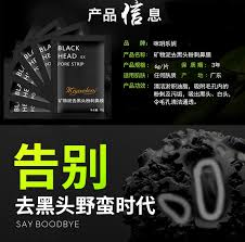 1 Pcs Sell <b>Volcanic</b> Mud Blackhead Remove <b>Facial</b> Masks <b>Deep</b> ...