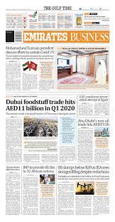 Scci management and insurance agency corp ncr branch uz kartes. Emirates Business Newspaper Pages 1 12 Flip Pdf Download Fliphtml5
