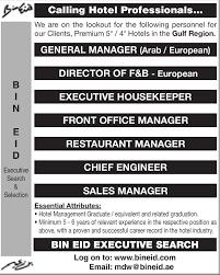 Gulf Paper Job 9 1 10