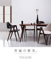 dining nordic villon scandinavian modern design dining 4 piece set w140 table chairs x 2 bench