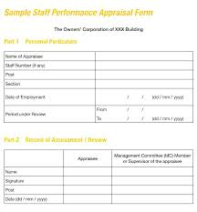 Learner Feedback Form Template Lesson And Supervisor Definition C ...