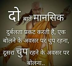 Pin By Beautiful Life Skl On Beatiful Life Skl Hindi Punjabi