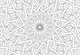 Free Printable Islamic Coloring Pages Unique Incredible Ideas Free