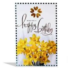 sunny yellow birthday fl card