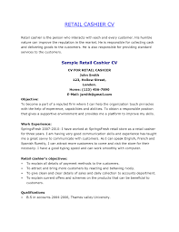 Sample Resume Template Sample Resume For Working In A Grocery Store New Resume Template 77